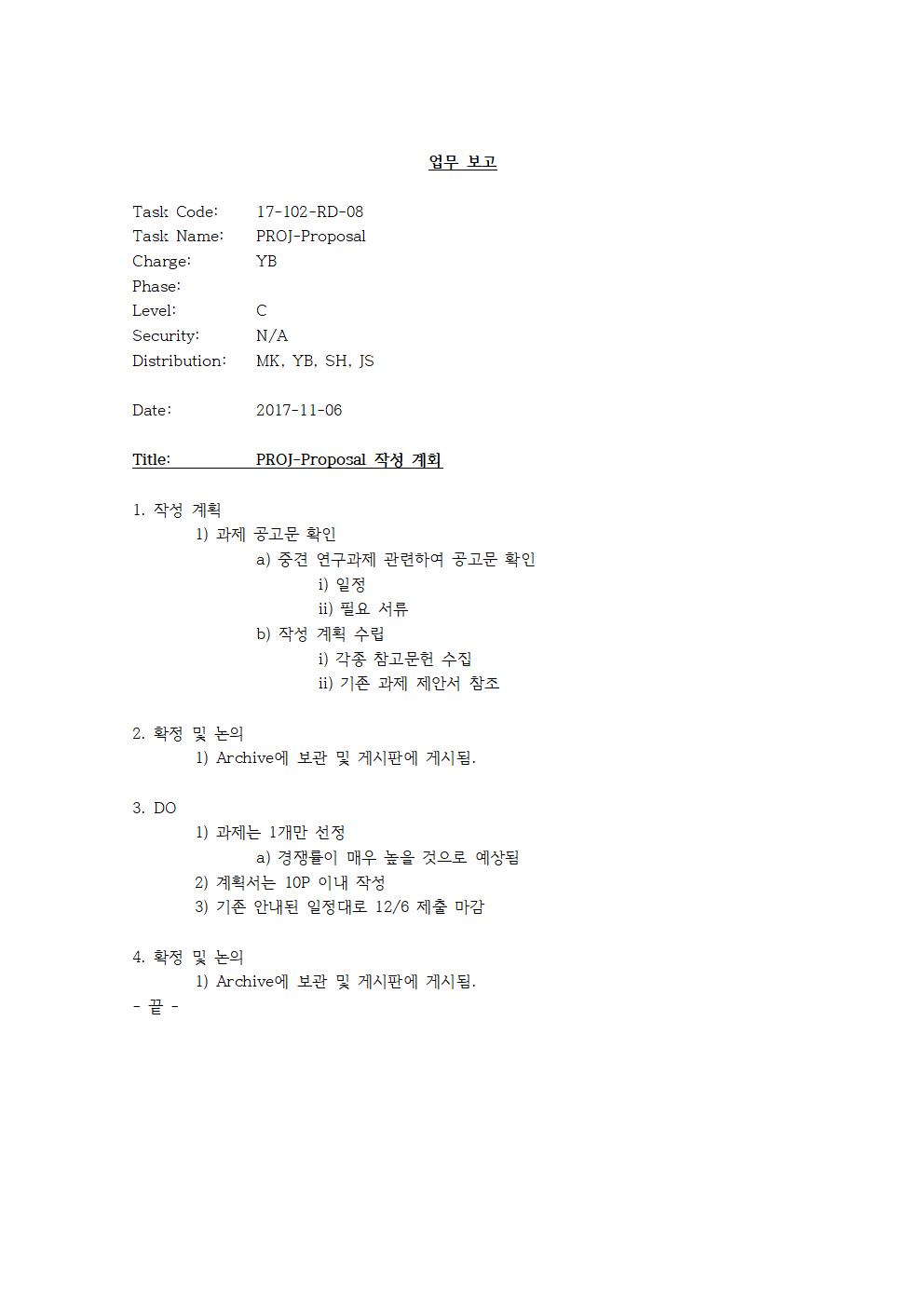 D-[17-102-RD-08]-[PROJ-Proposal]-[YB]-[2017-11-09]001.jpg