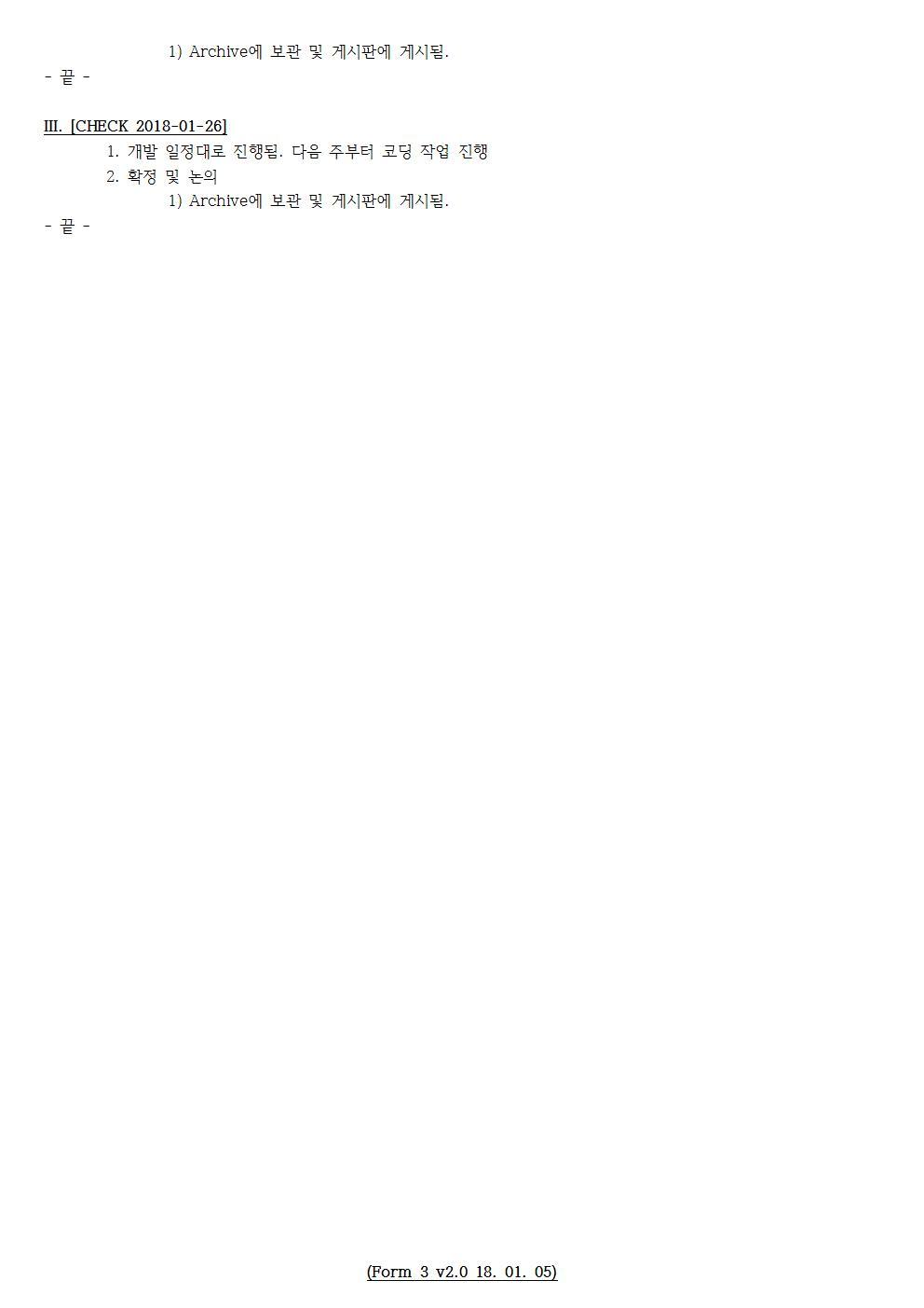 D-[18-001-RD-01]-[SAVE 3.0]-[2018-01-26][SH]002.jpg