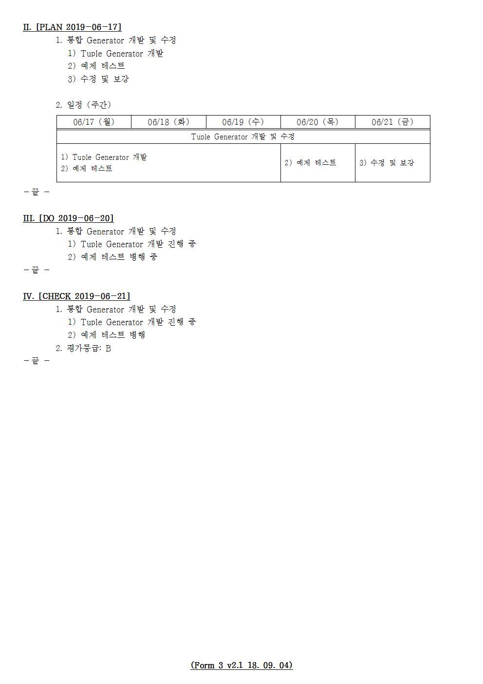 D-[19-003-RD-03]-[Tool-SRRE-1.X]-[2019-06-20][JS]-[19-6-3]-[P+D+C]002.jpg