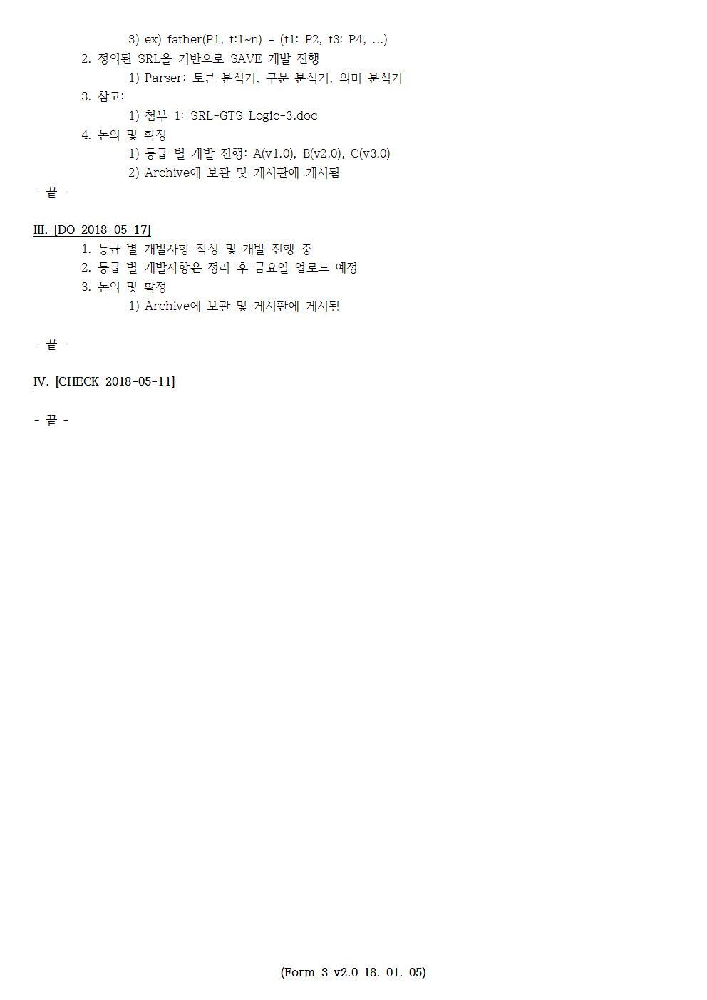 D-[18-001-RD-01]-[SAVE 3.0]-[2018-05-17][SH]002.jpg