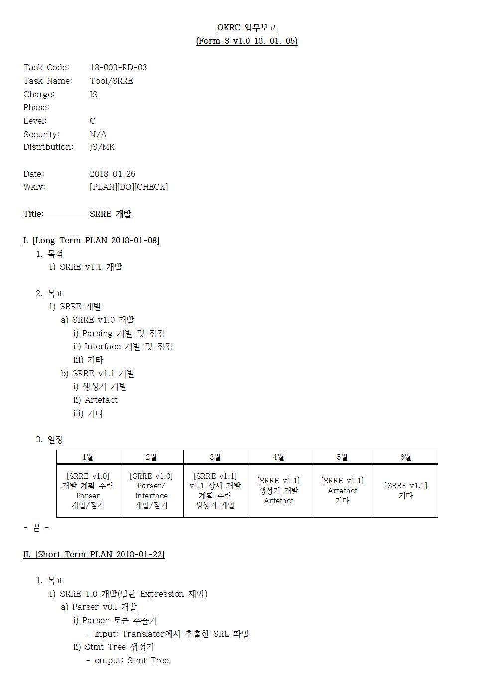 D-[18-003-RD-03]-[SRRE]-[2018-01-26][JS]001.jpg