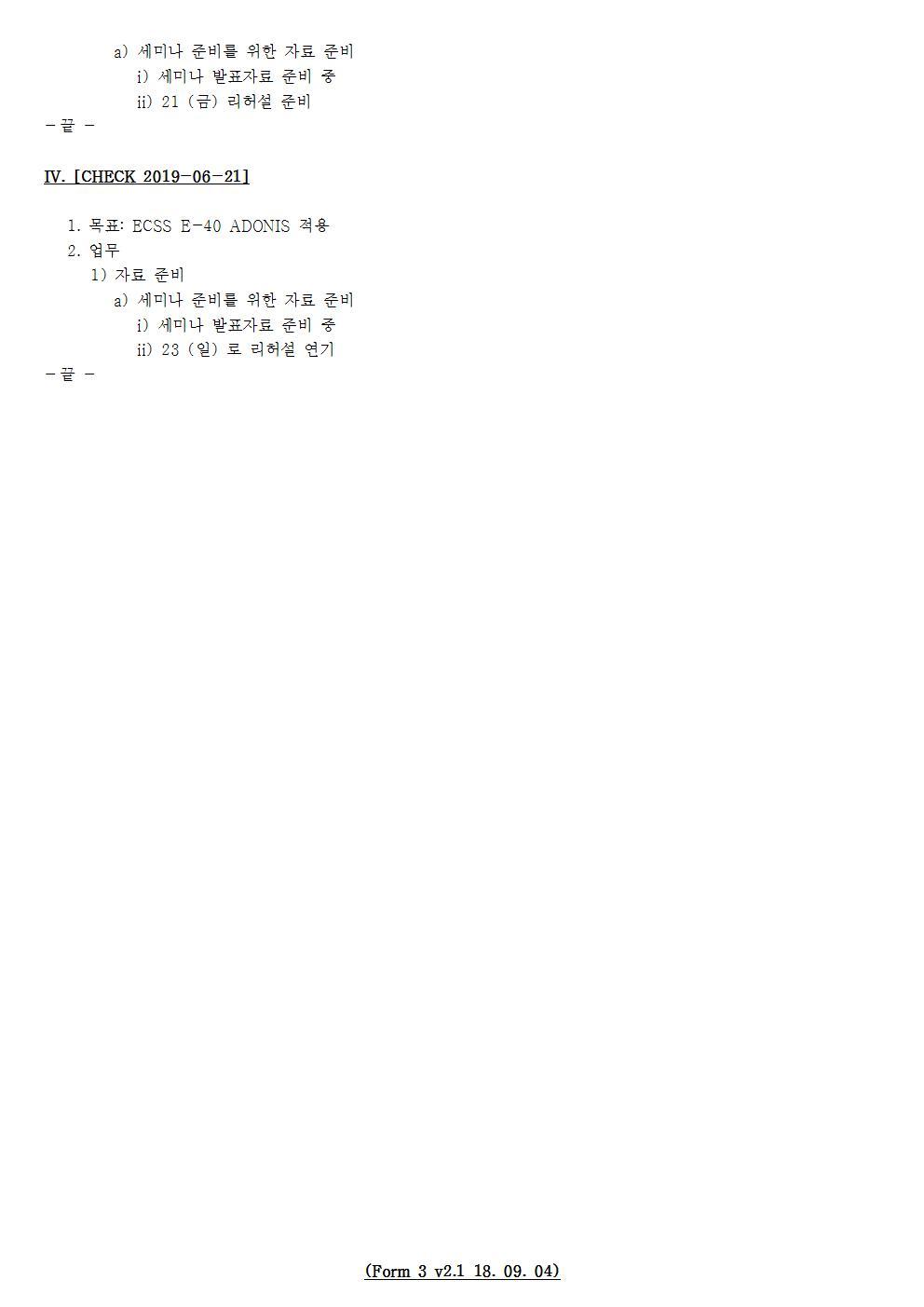D-[19-004-RD-04]-[CMS]-[2019-06-21][YB]-[19-6-3]-[P+D+C]002.jpg