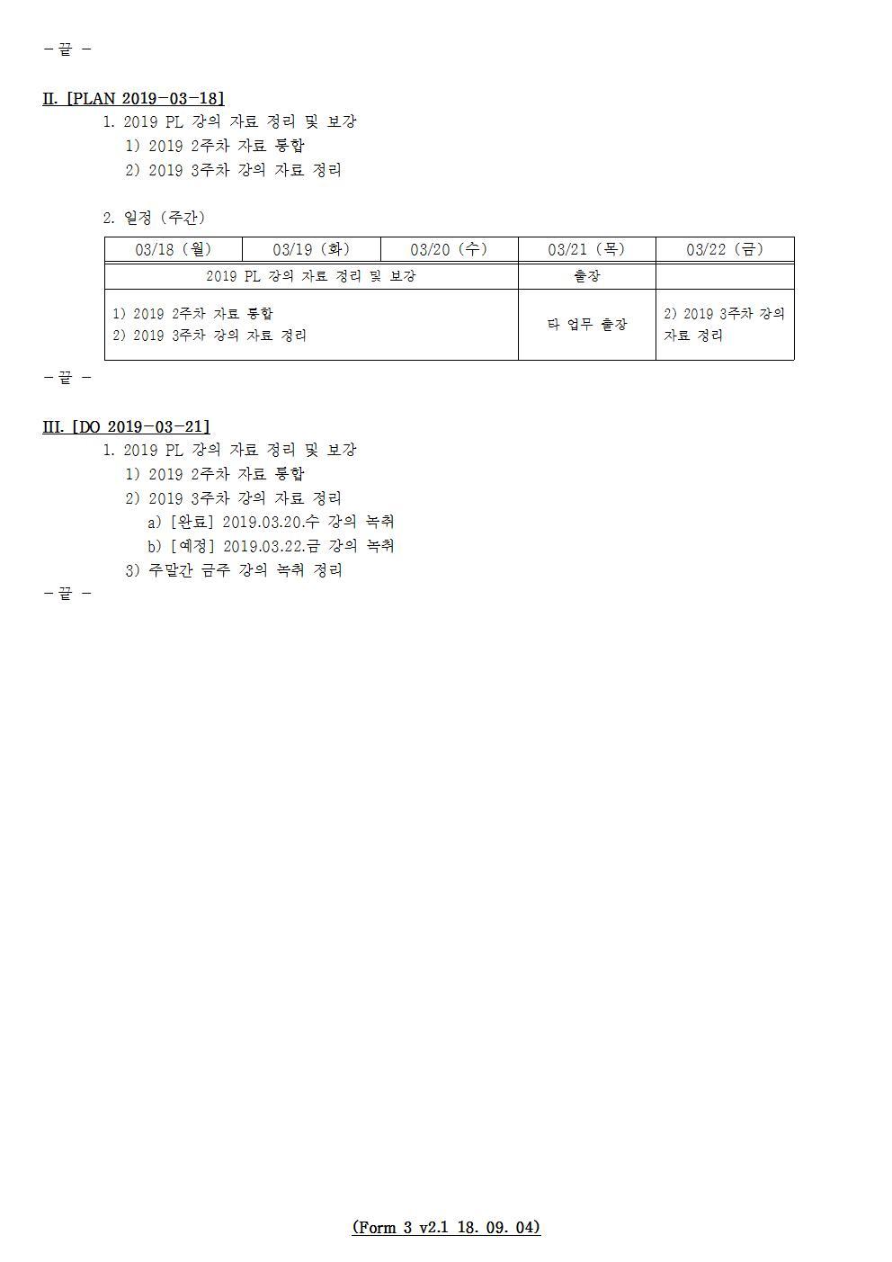 D-[19-014-PP-06]-[Book-PL]-[2019-03-21][JS]002.jpg