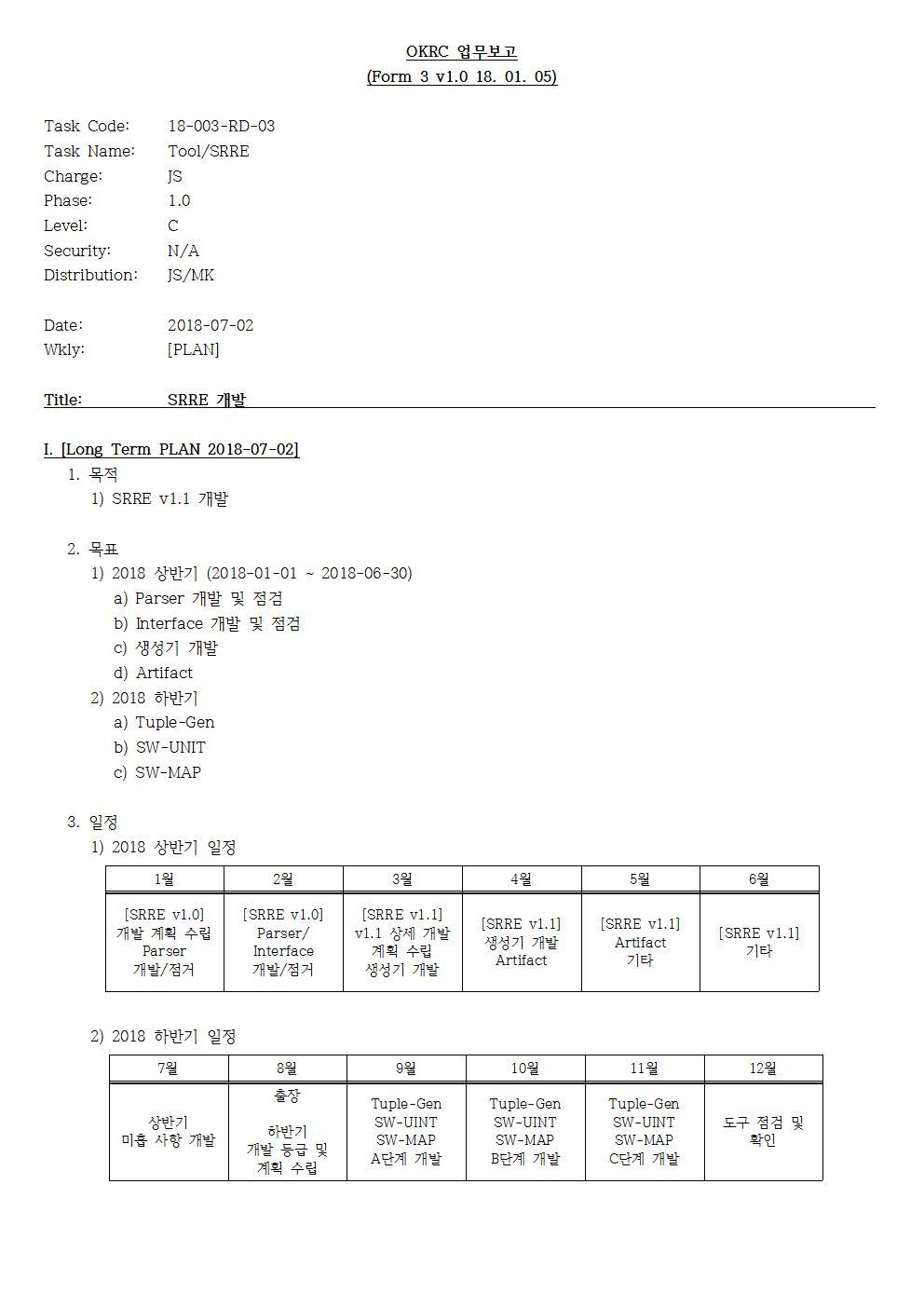 D-[18-003-RD-03]-[SRRE]-[2018-07-06][JS]001.jpg