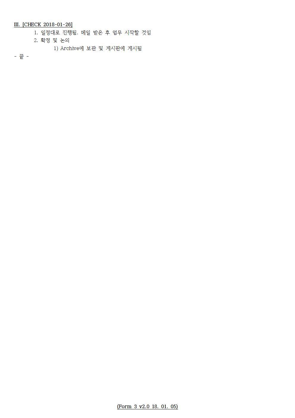 D-[18-008-PP-02]-[SoSSADONISCertification]-[2018-01-26][SH]002.jpg