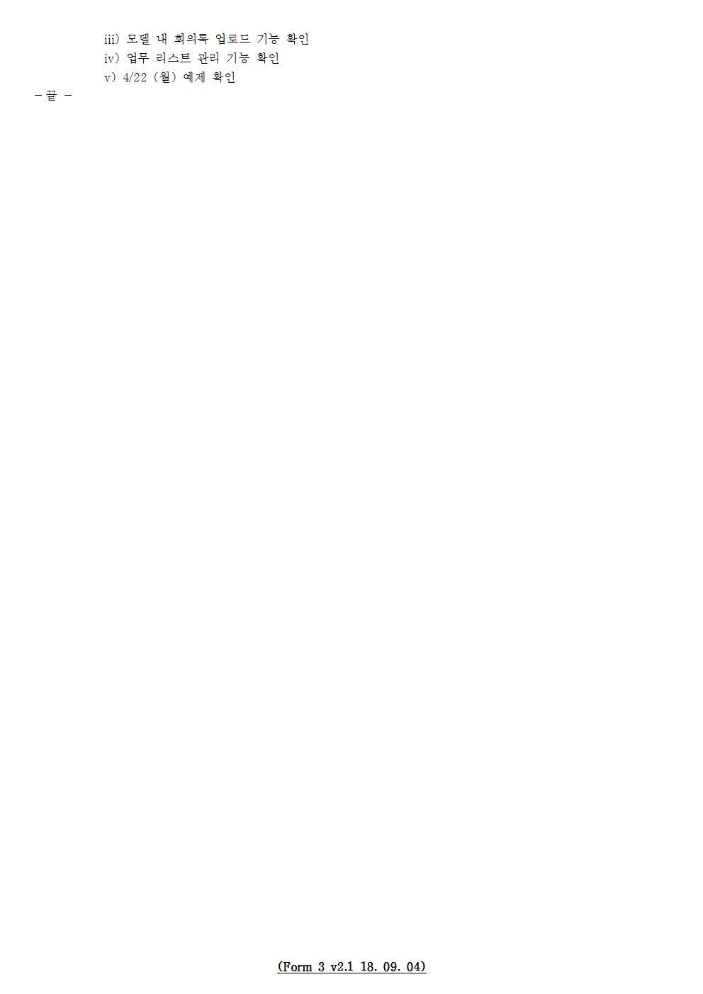 D-[19-027-RC-05]-[XMS]-[2019-04-18][YB]002.jpg