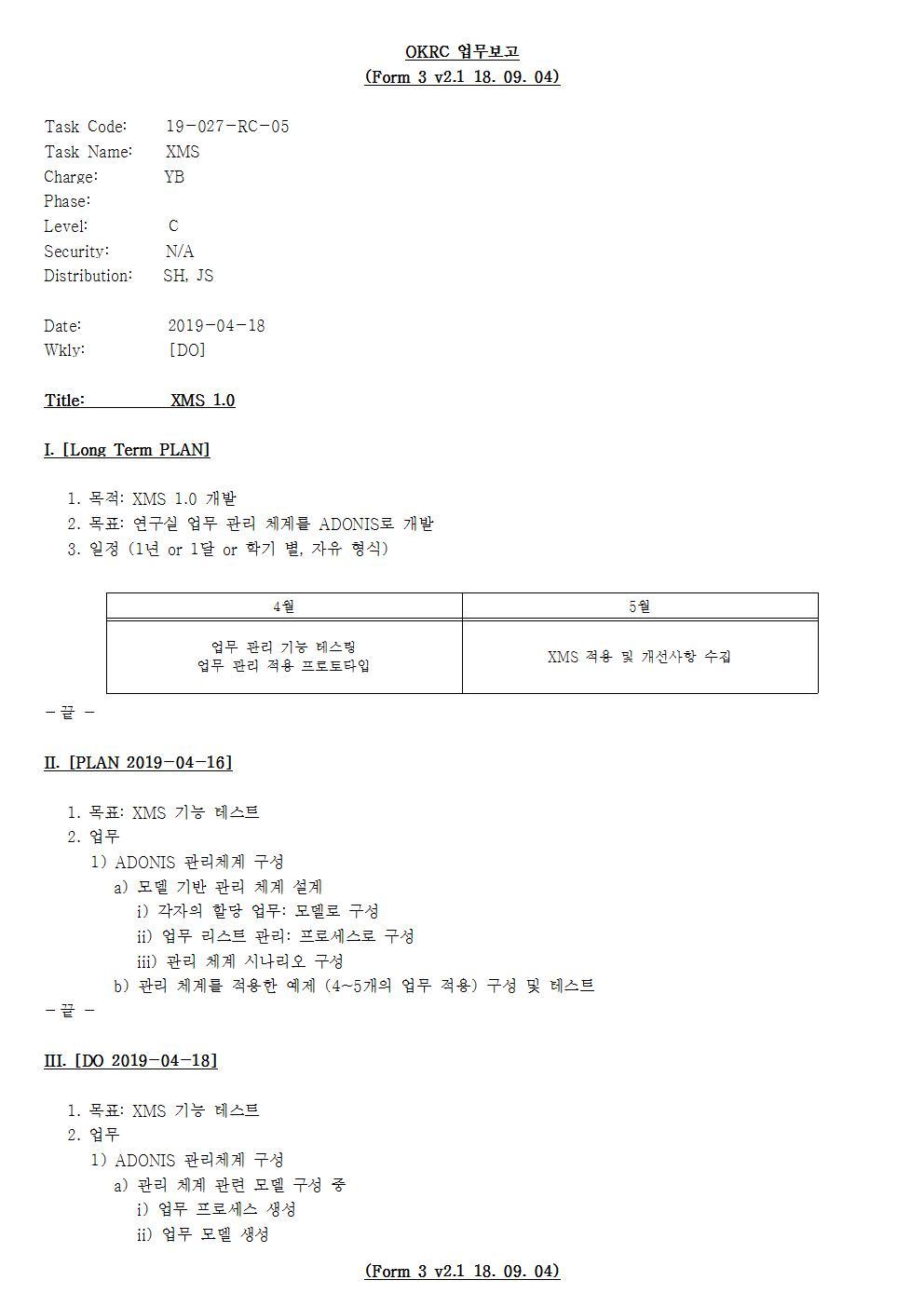 D-[19-027-RC-05]-[XMS]-[2019-04-18][YB]001.jpg