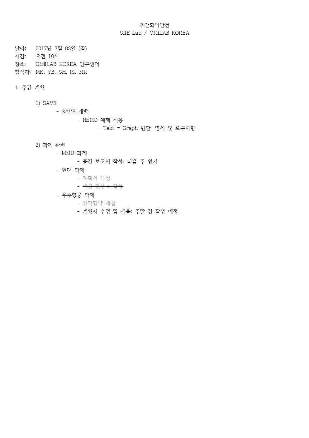 6-토-2017-07-08-PLAN(YB)001.jpg