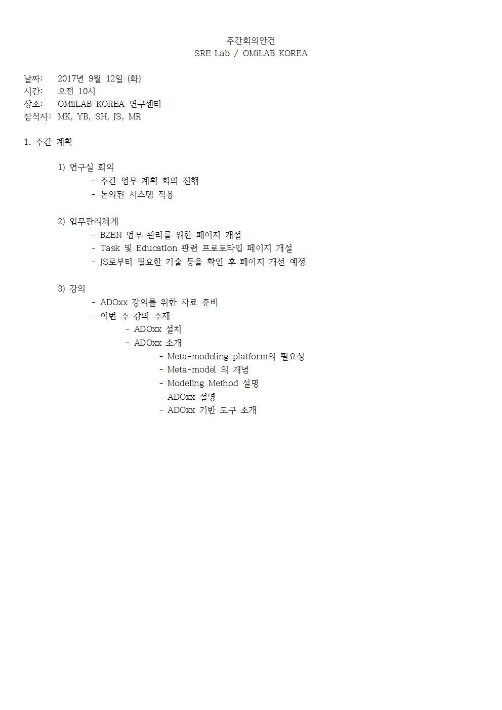 2-화-2017-09-12-PLAN(YB)001.jpg