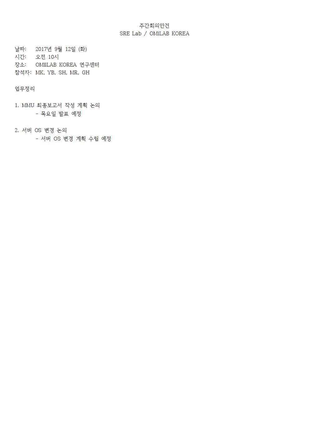 2-화-2017-09-12-PLAN(SH)001.jpg