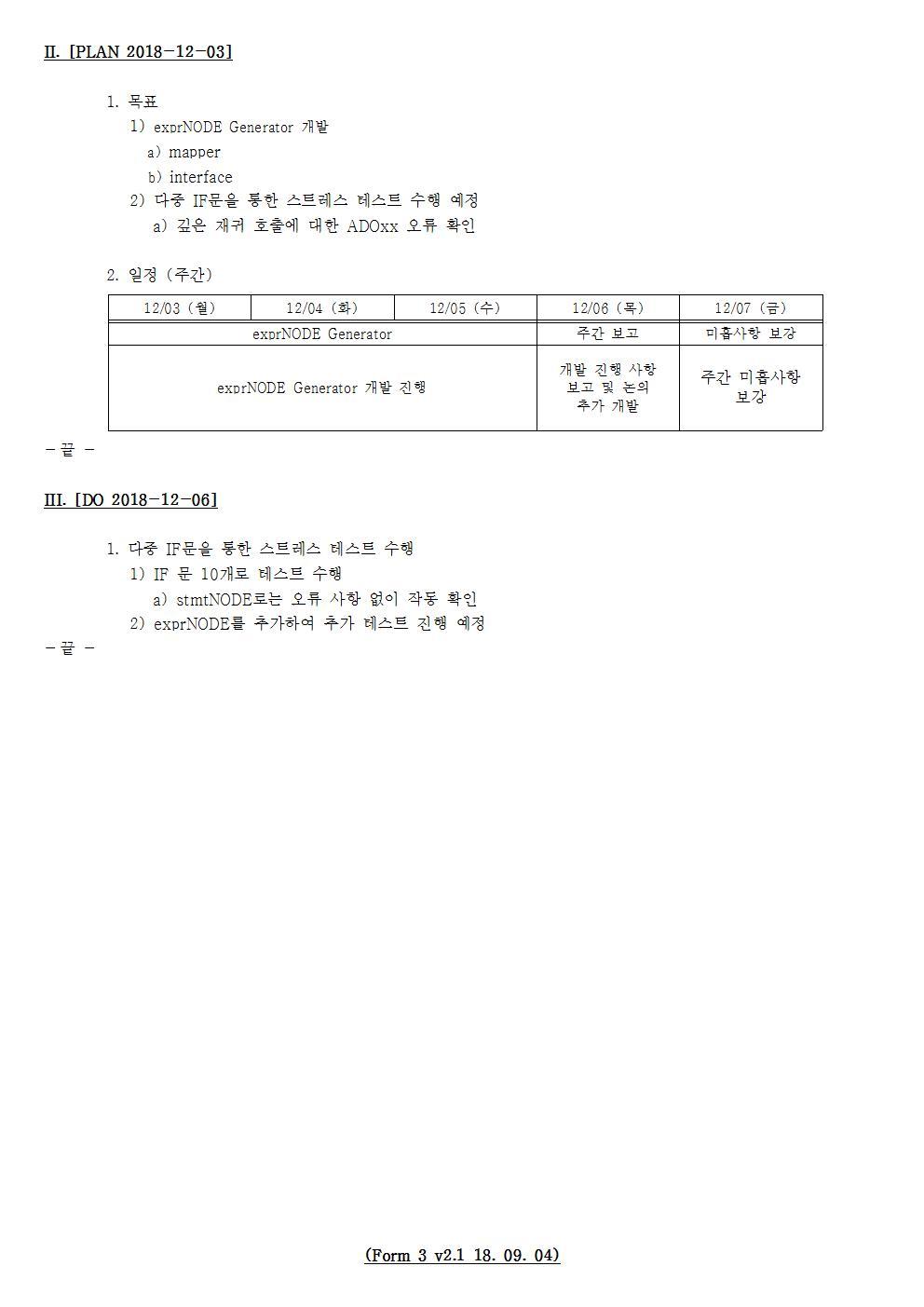 D-[18-003-RD-03]-[SRRE]-[2018-12-06][JS]002.jpg