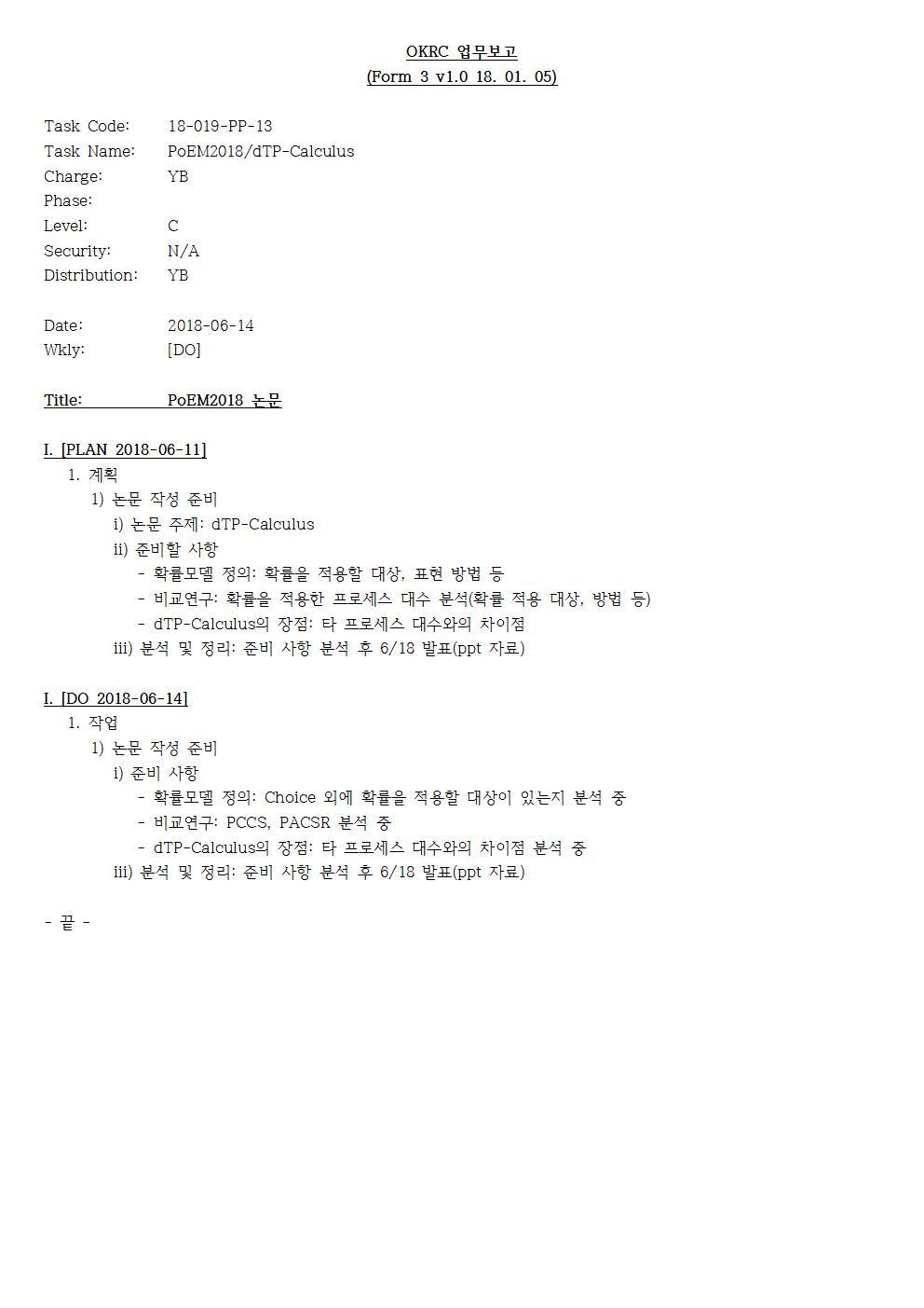 D-[18-019-PP-13]-[POEM]-[2018-06-14][YB]001.jpg
