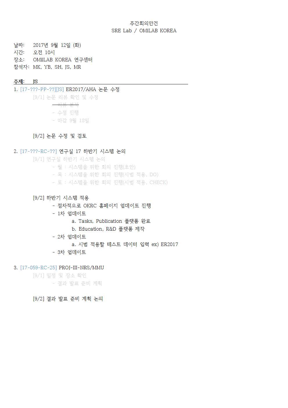 2-화-2017-09-12-PLAN(JS)001.jpg