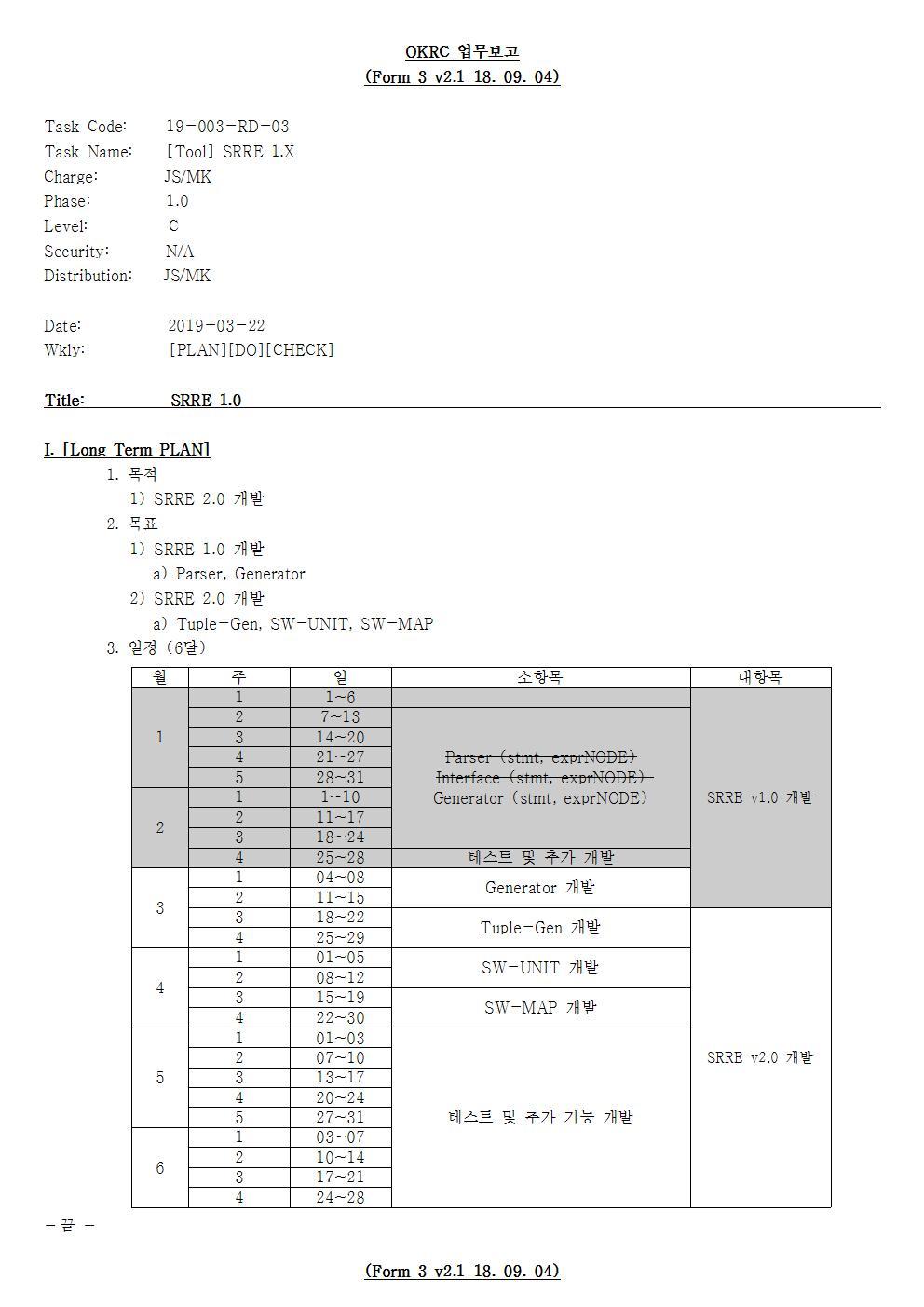 D-[19-003-RD-03]-[Tool-SRRE-1.X]-[2019-03-22][JS]001.jpg