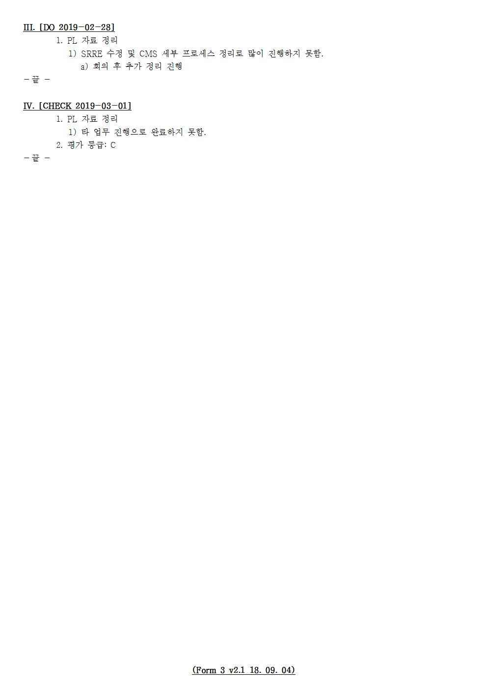 D-[19-014-PP-06]-[Book-PL]-[2019-03-01][JS]002.jpg