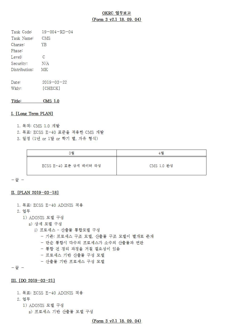 D-[19-004-RD-04]-[CMS]-[2019-03-22][YB]001.jpg