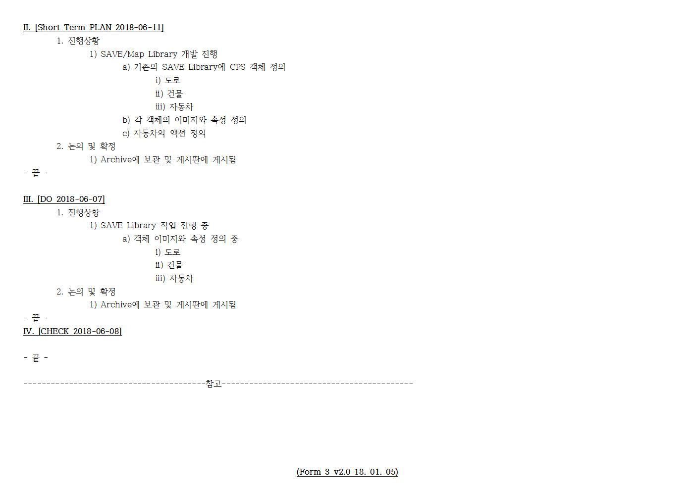 D-[18-037-RC-07]-[3L-CPS]-[2018-06-14][SH]002.jpg