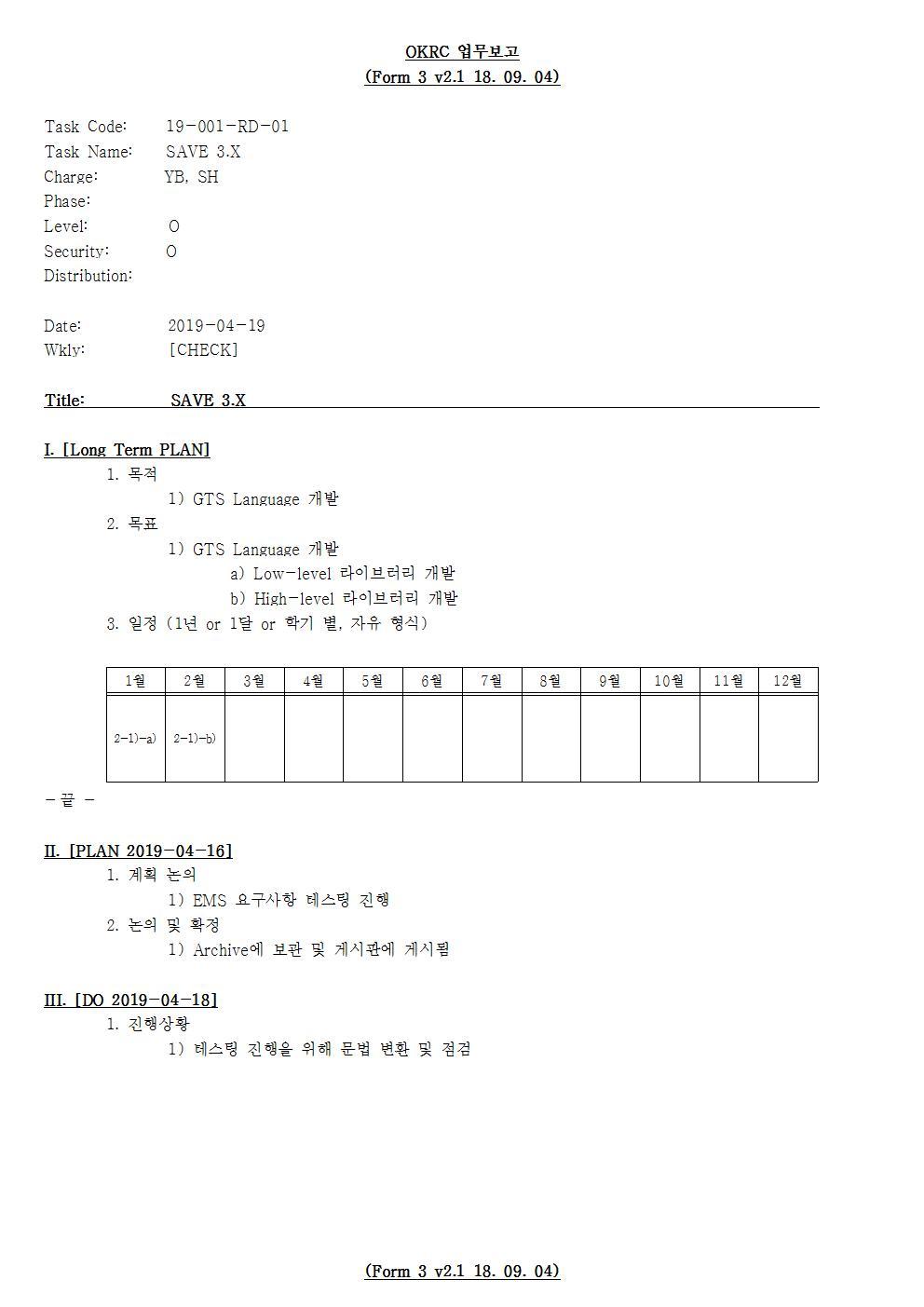 D-[19-001-RD-01]-[SAVE 3.X]-[2019-04-19][SH]001.jpg