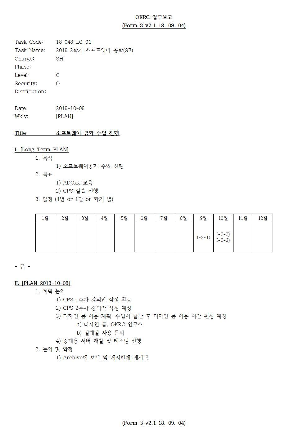 D-[18-048-LC-01]-[SE]-[2018-10-08][SH]001.jpg