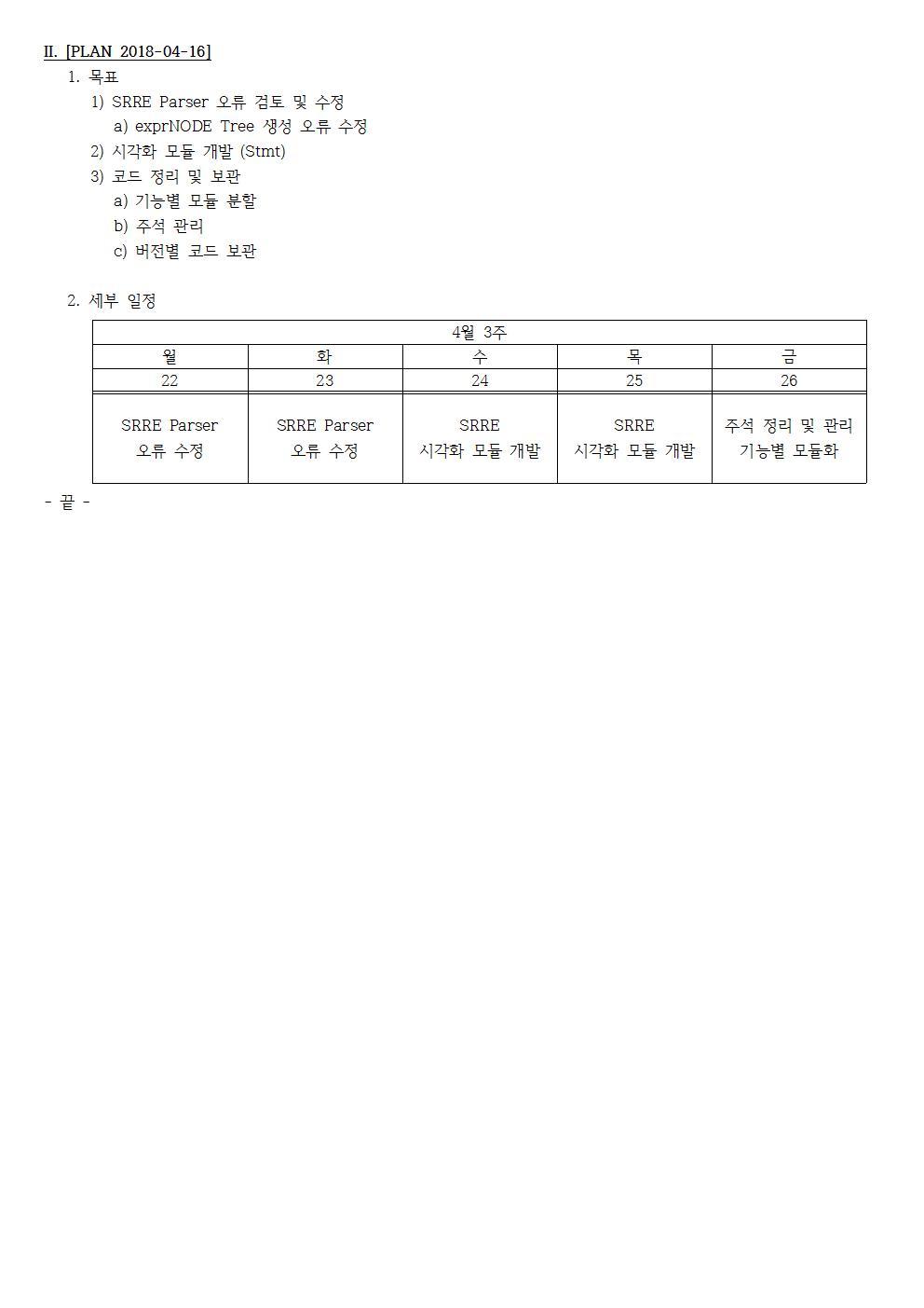 D-[18-003-RD-03]-[SRRE]-[2018-04-16][JS]002.jpg