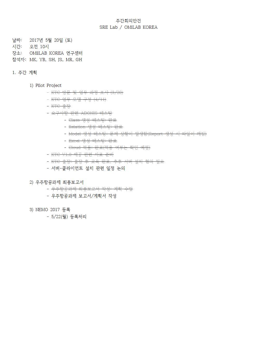 1-월-2017-05-22-PLAN(YB)001.jpg