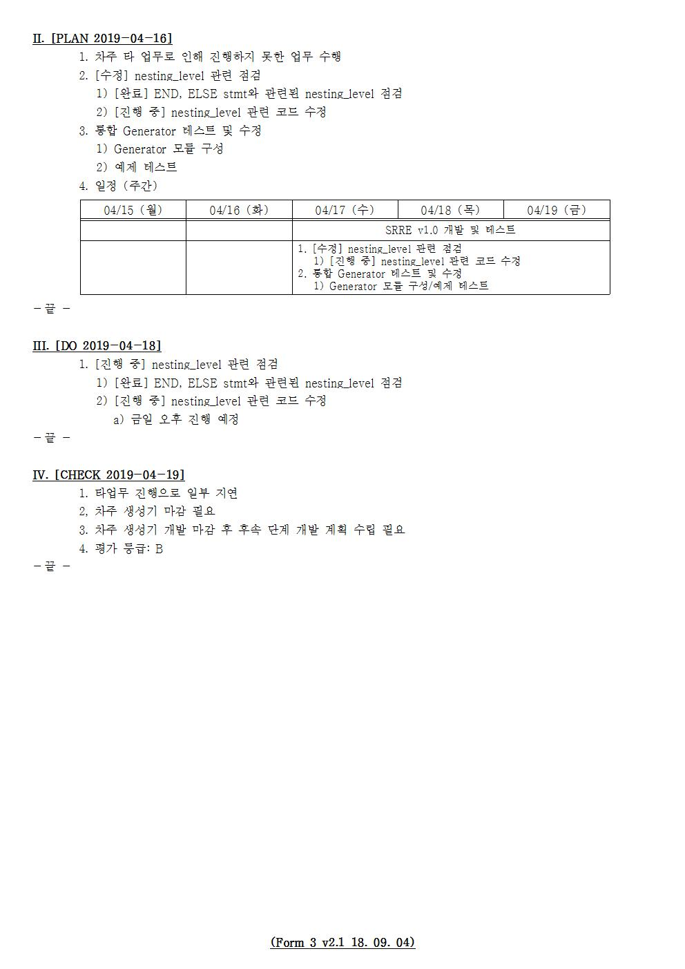 D-[19-003-RD-03]-[Tool-SRRE-1.X]-[2019-04-19][JS]002.jpg