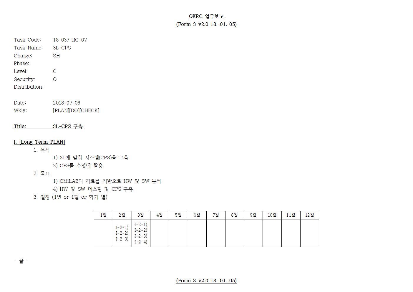 D-[18-037-RC-07]-[3L-CPS]-[2018-07-06][SH]001.jpg