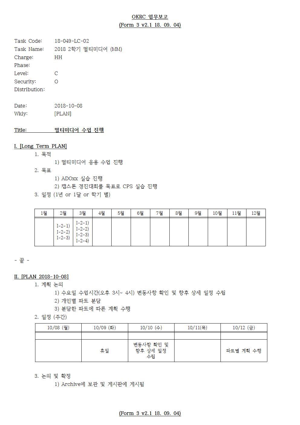 D-[18-049-LC-02]-[MM]-[2018-10-08][HH]001.jpg
