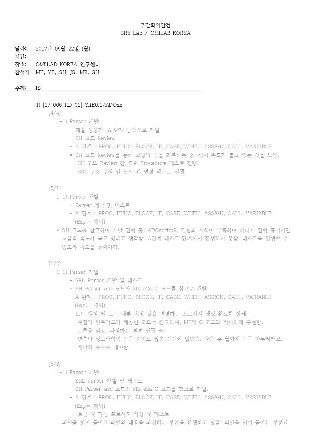 1-월-2017-05-22-PLAN(JS)001.jpg