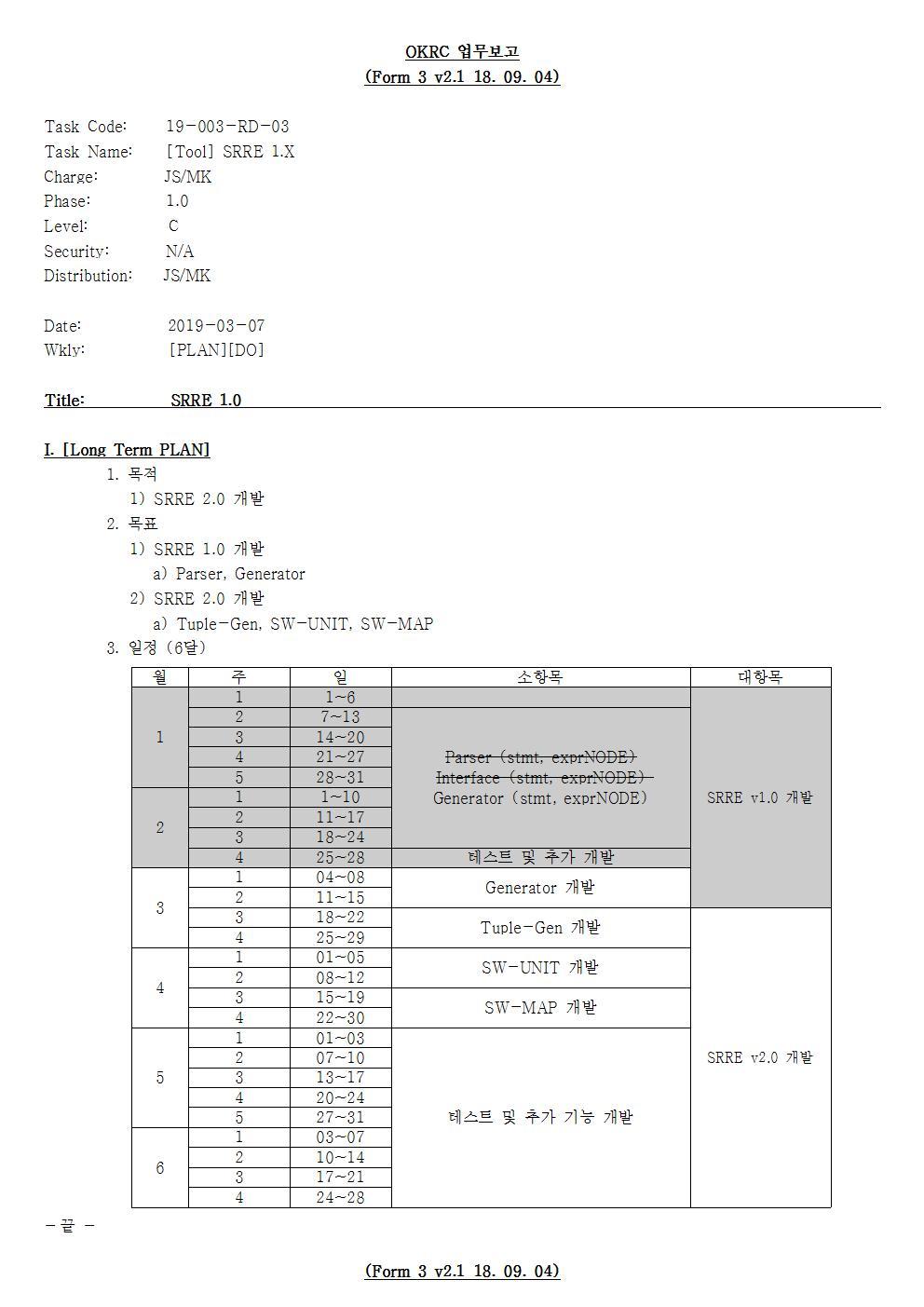 D-[19-003-RD-03]-[Tool-SRRE-1.X]-[2019-03-07][JS]001.jpg