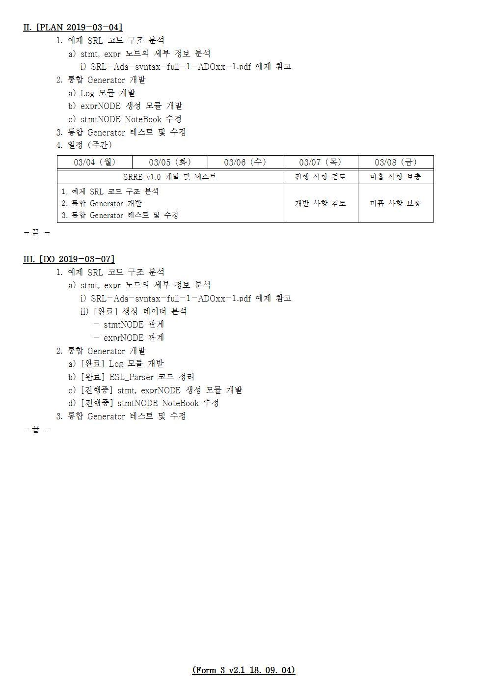 D-[19-003-RD-03]-[Tool-SRRE-1.X]-[2019-03-07][JS]002.jpg