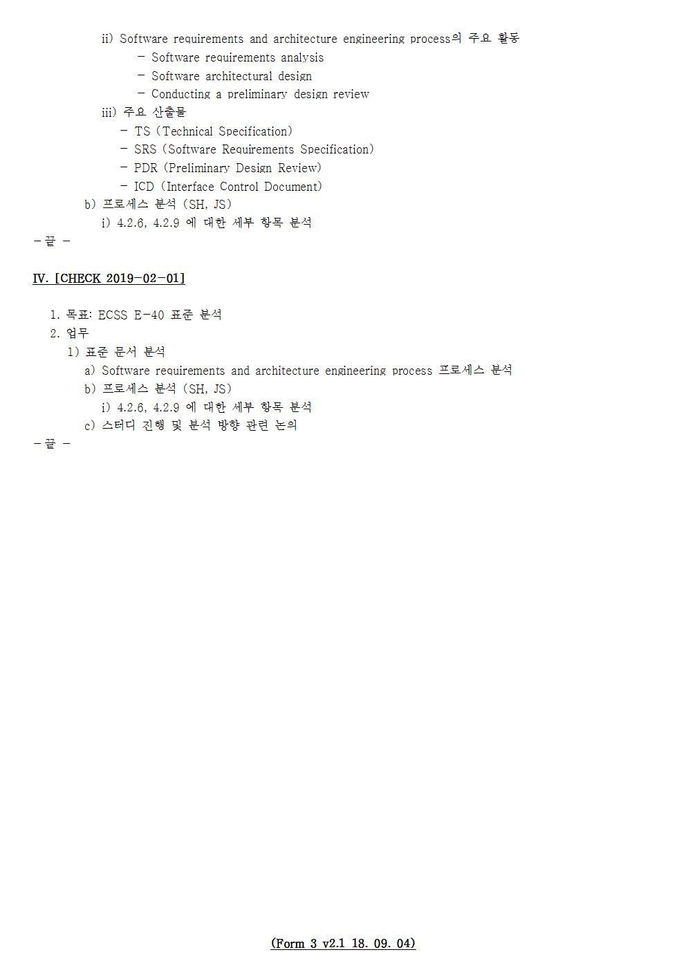 D-[19-004-RD-04]-[CMS]-[2019-02-01][YB]002.jpg
