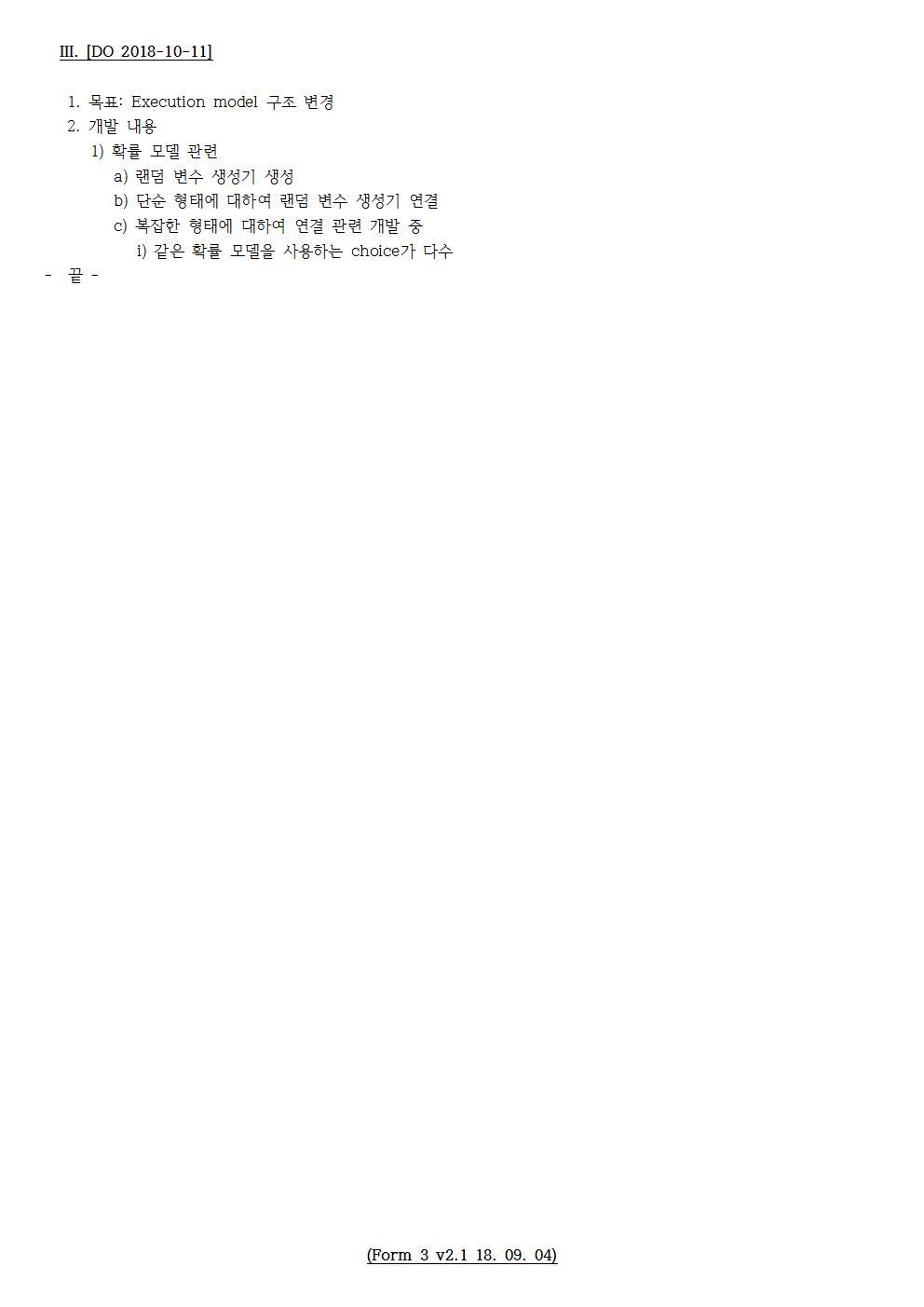 D-[18-001-RD-01]-[SAVE 3.0]-[2018-10-11][YB]002.jpg