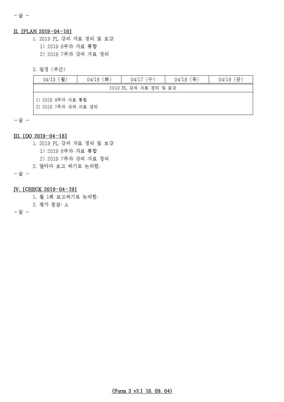 D-[19-014-PP-06]-[Book-PL]-[2019-04-19][JS]002.jpg