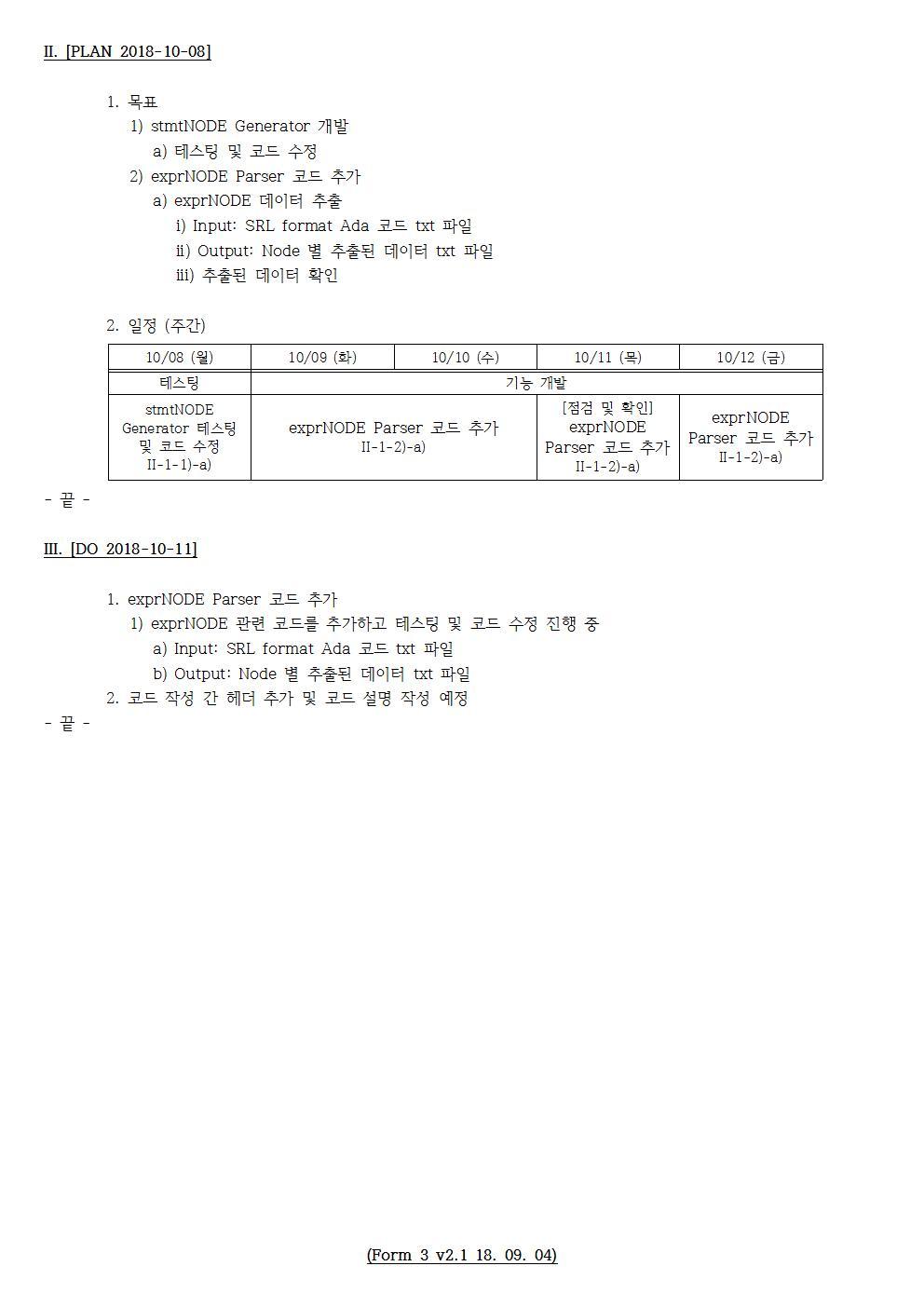 D-[18-003-RD-03]-[SRRE]-[2018-10-11][JS]002.jpg