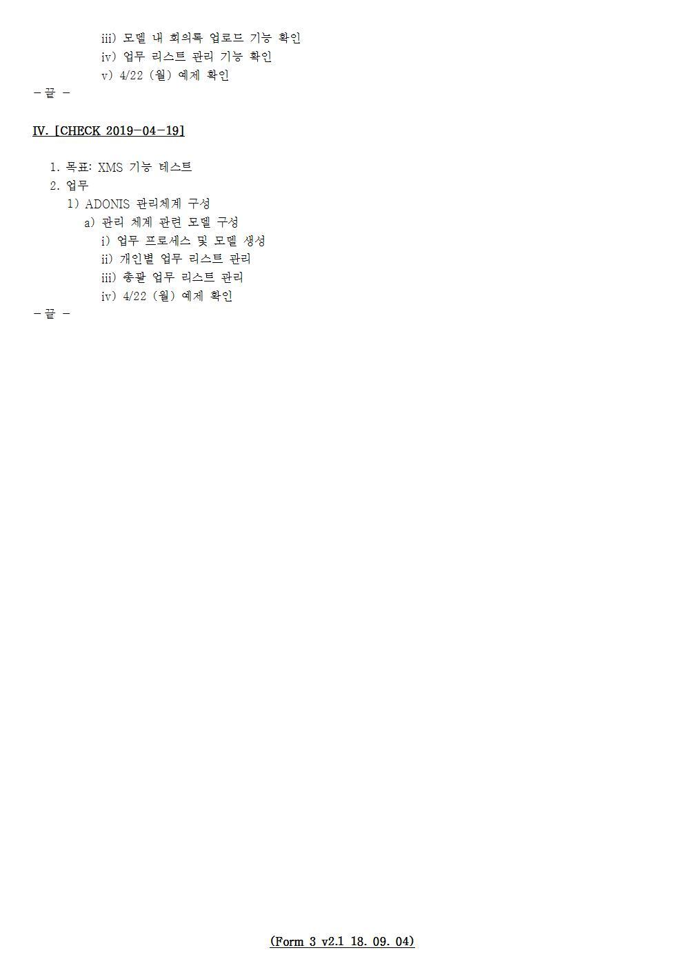 D-[19-027-RC-05]-[XMS]-[2019-04-19][YB]002.jpg