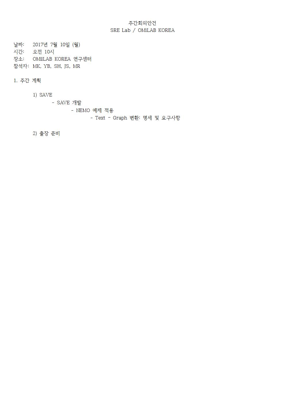 1-월-2017-07-10-PLAN(YB)001.jpg