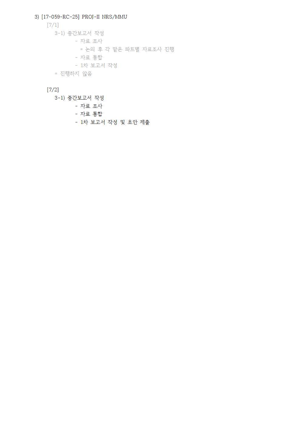 1-월-2017-07-10-PLAN(JS)002.jpg