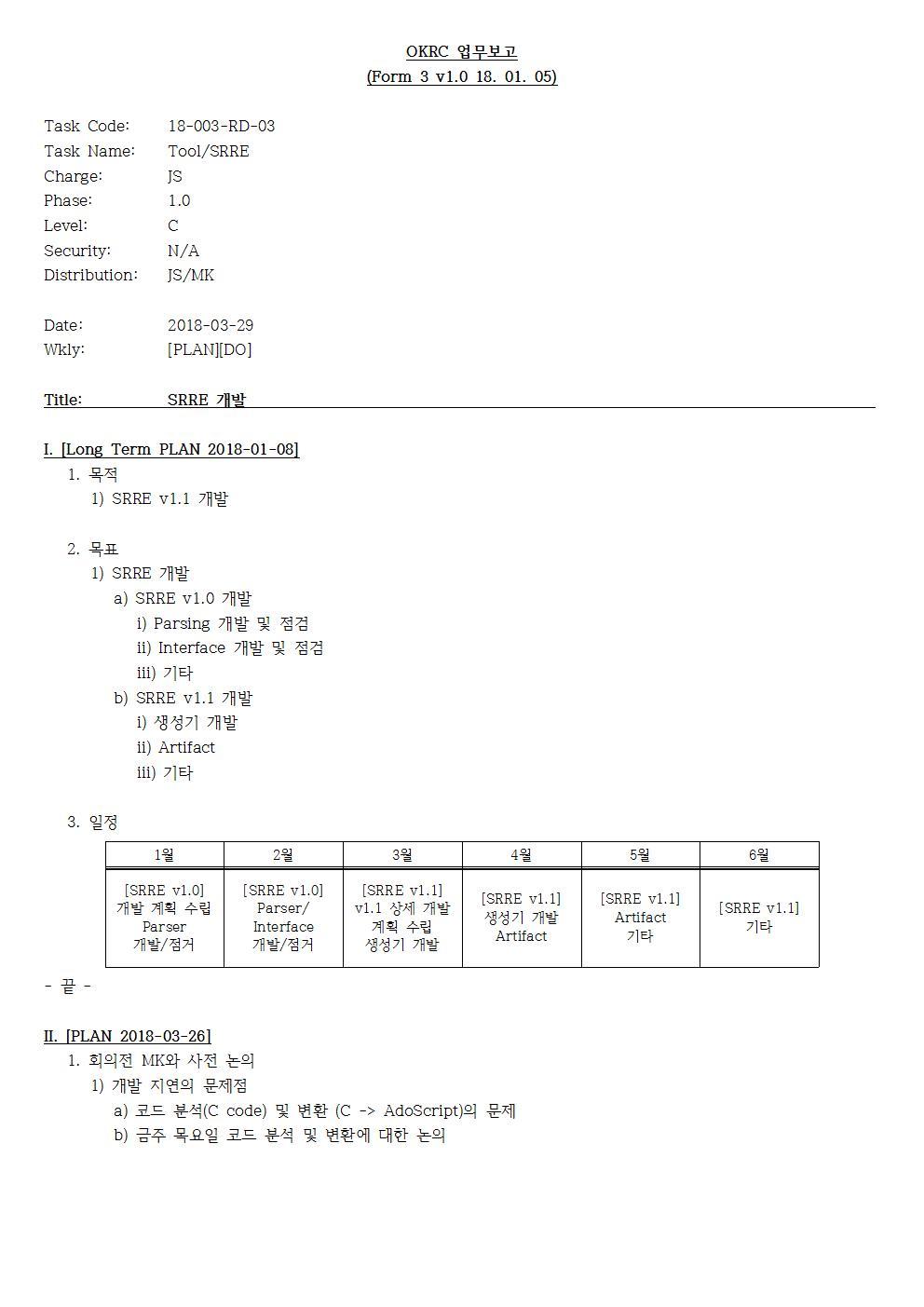 D-[18-003-RD-03]-[SRRE]-[2018-03-29][JS]001.jpg