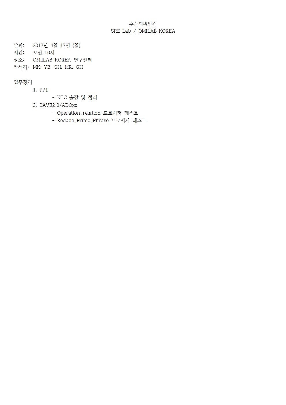 1-월-2017-04-17-PLAN(SH)001.jpg