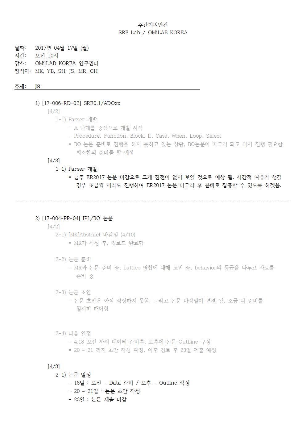 1-월-2017-04-17-PLAN(JS)001.jpg