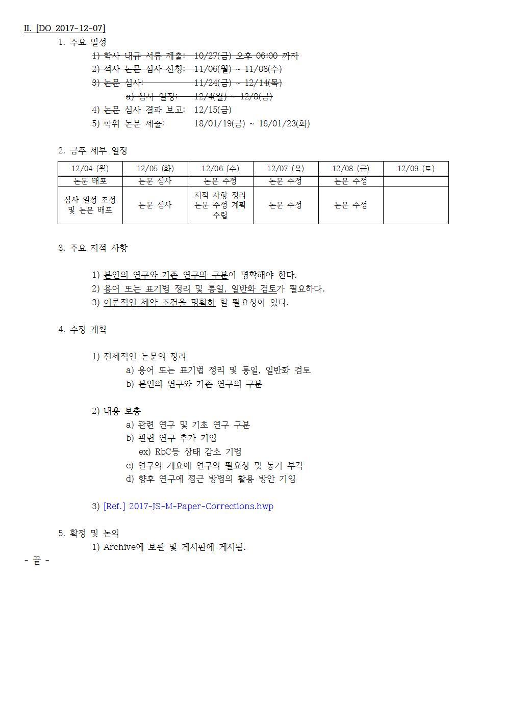 D-[17-100-PP-19]-[MS-G-Paper-JS]-[JS]-[2017-12-07]-[PLAN][DO]002.jpg