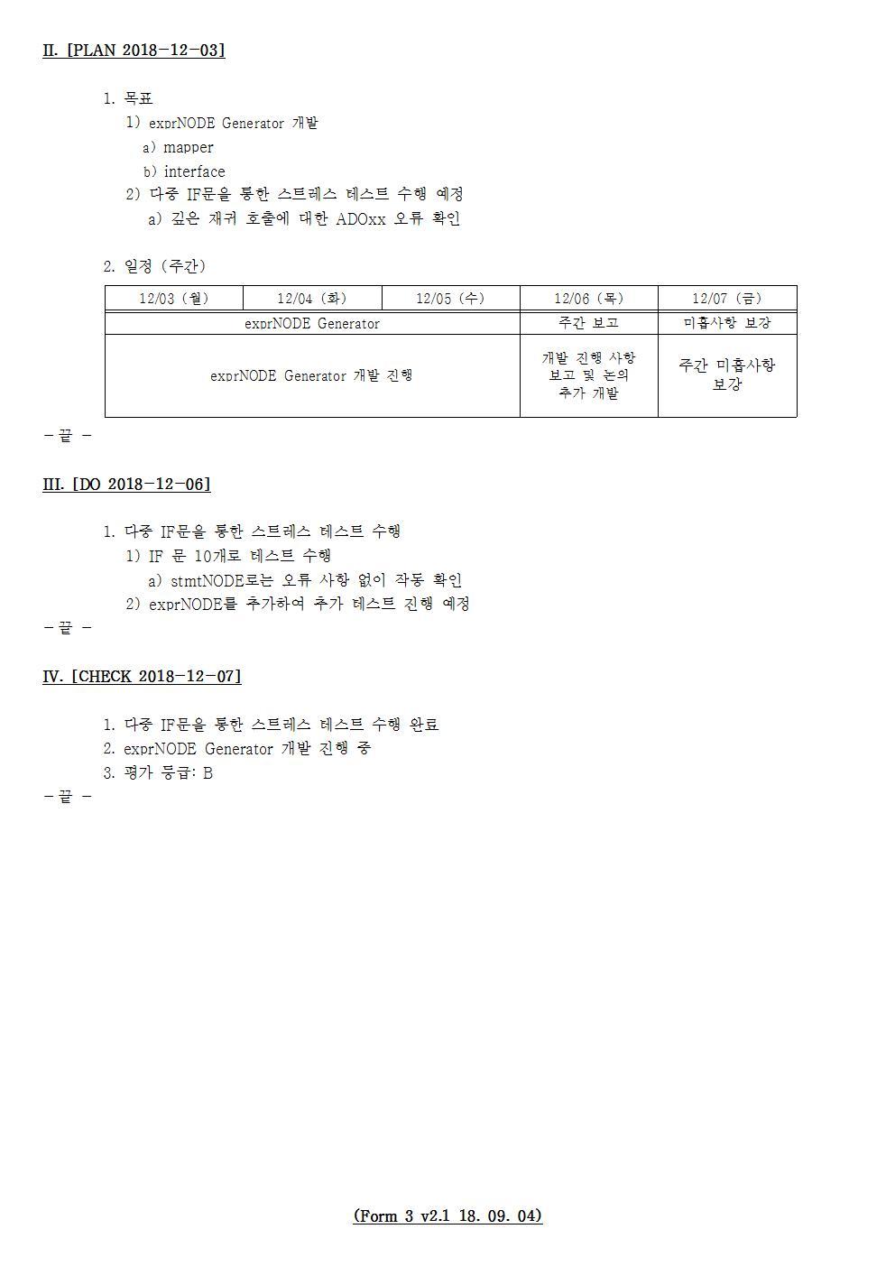 D-[18-003-RD-03]-[SRRE]-[2018-12-07][JS]002.jpg