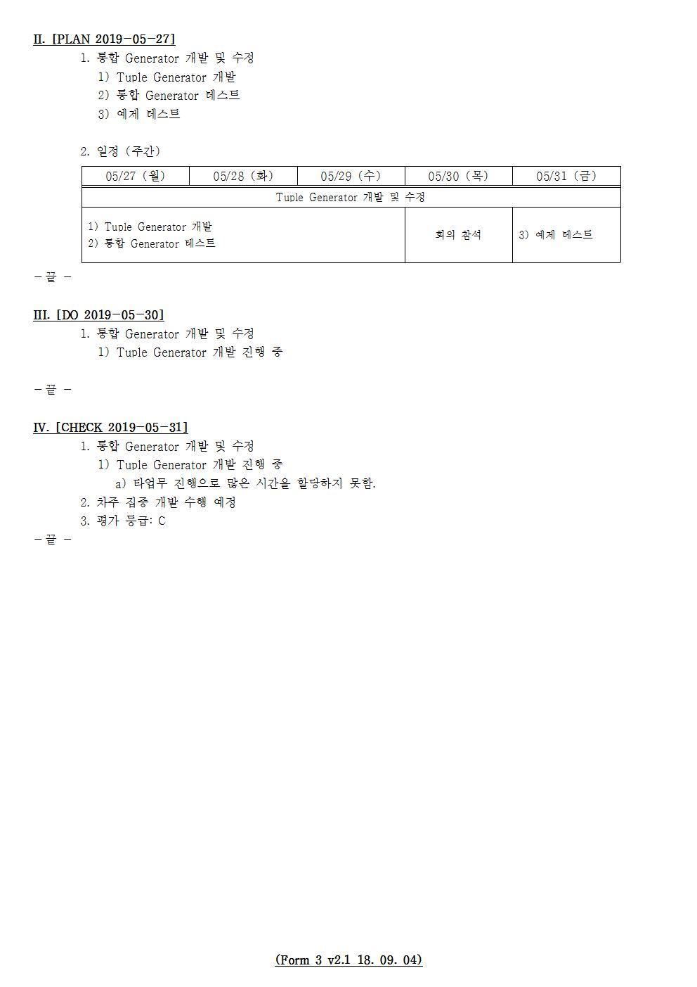 D-[19-003-RD-03]-[Tool-SRRE-1.X]-[2019-05-24][JS]-[19-5-5]-[P+D+C]002.jpg
