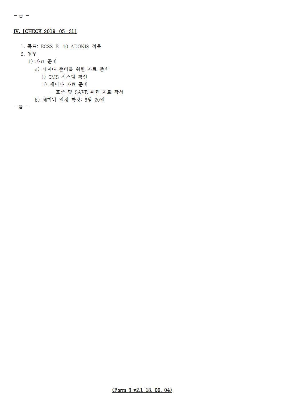 D-[19-004-RD-04]-[CMS]-[2019-05-31][YB]-[19-5-5]-[P+D+C]002.jpg