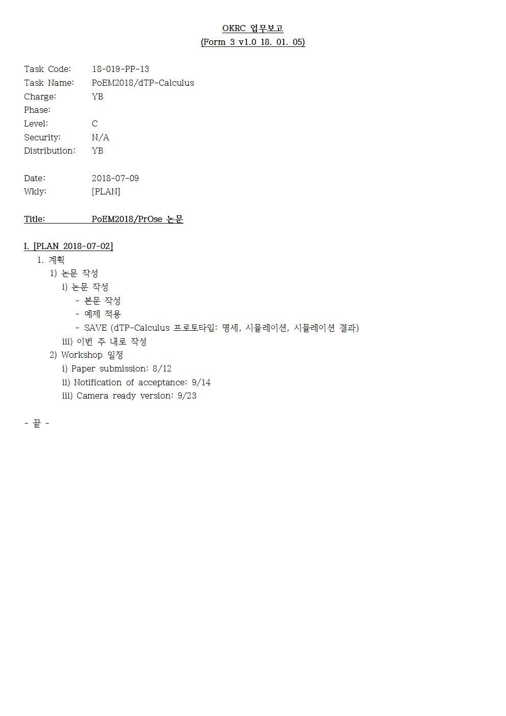 D-[18-019-PP-13]-[POEM]-[2018-07-09][YB]001.jpg