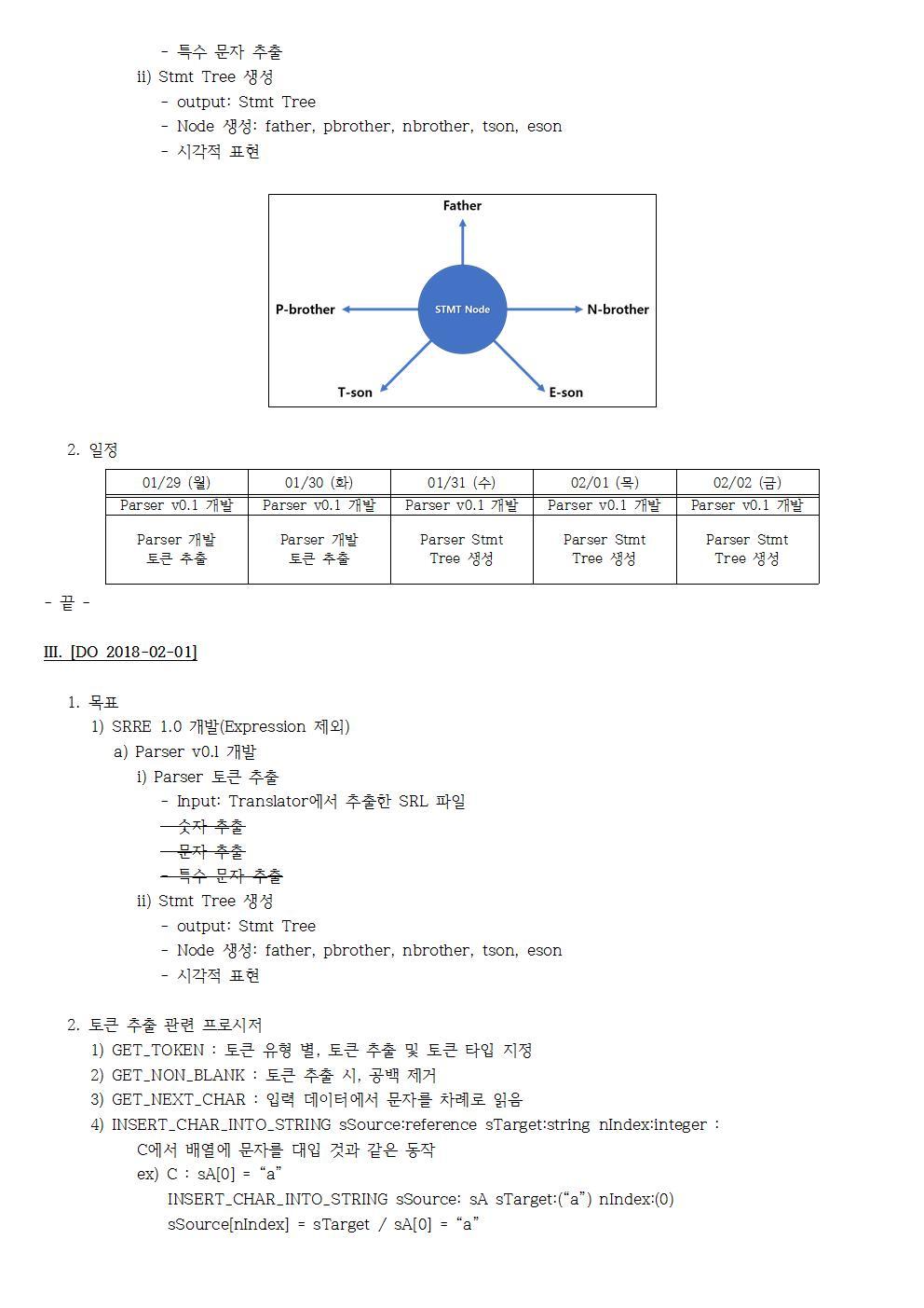 D-[18-003-RD-03]-[SRRE]-[2018-02-01][JS]002.jpg