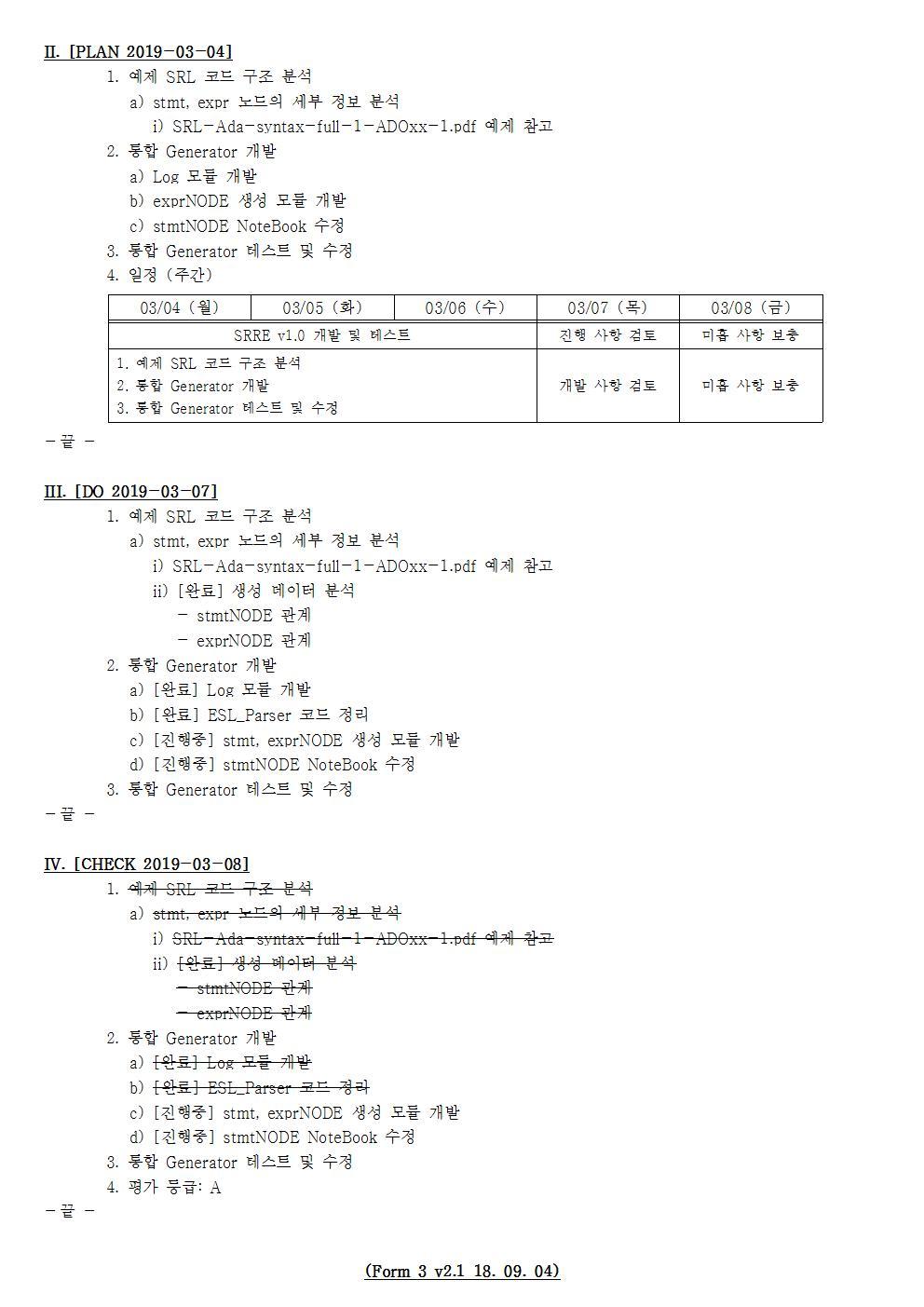 D-[19-003-RD-03]-[Tool-SRRE-1.X]-[2019-03-08][JS]002.jpg