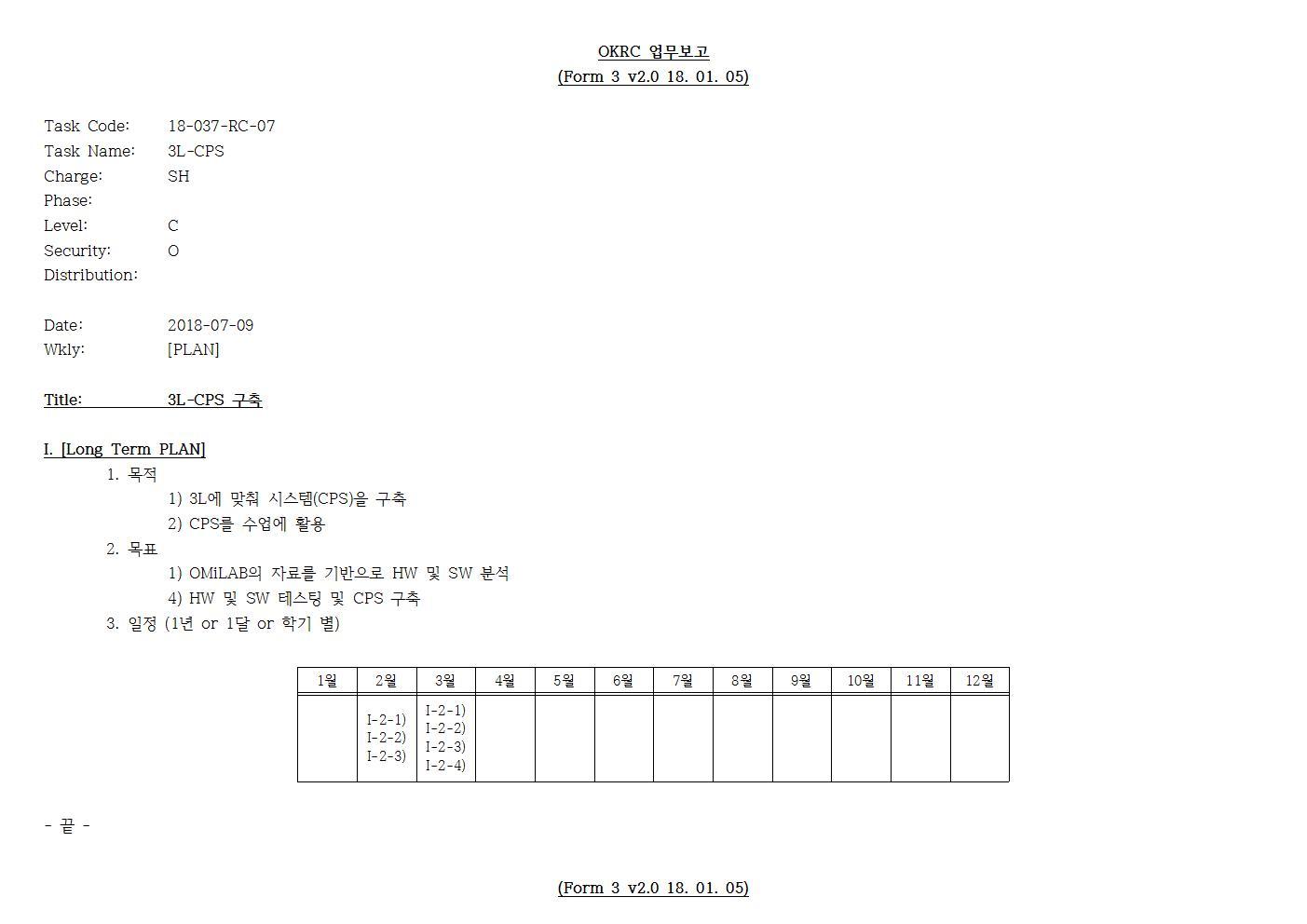 D-[18-037-RC-07]-[3L-CPS]-[2018-07-09][SH]001.jpg