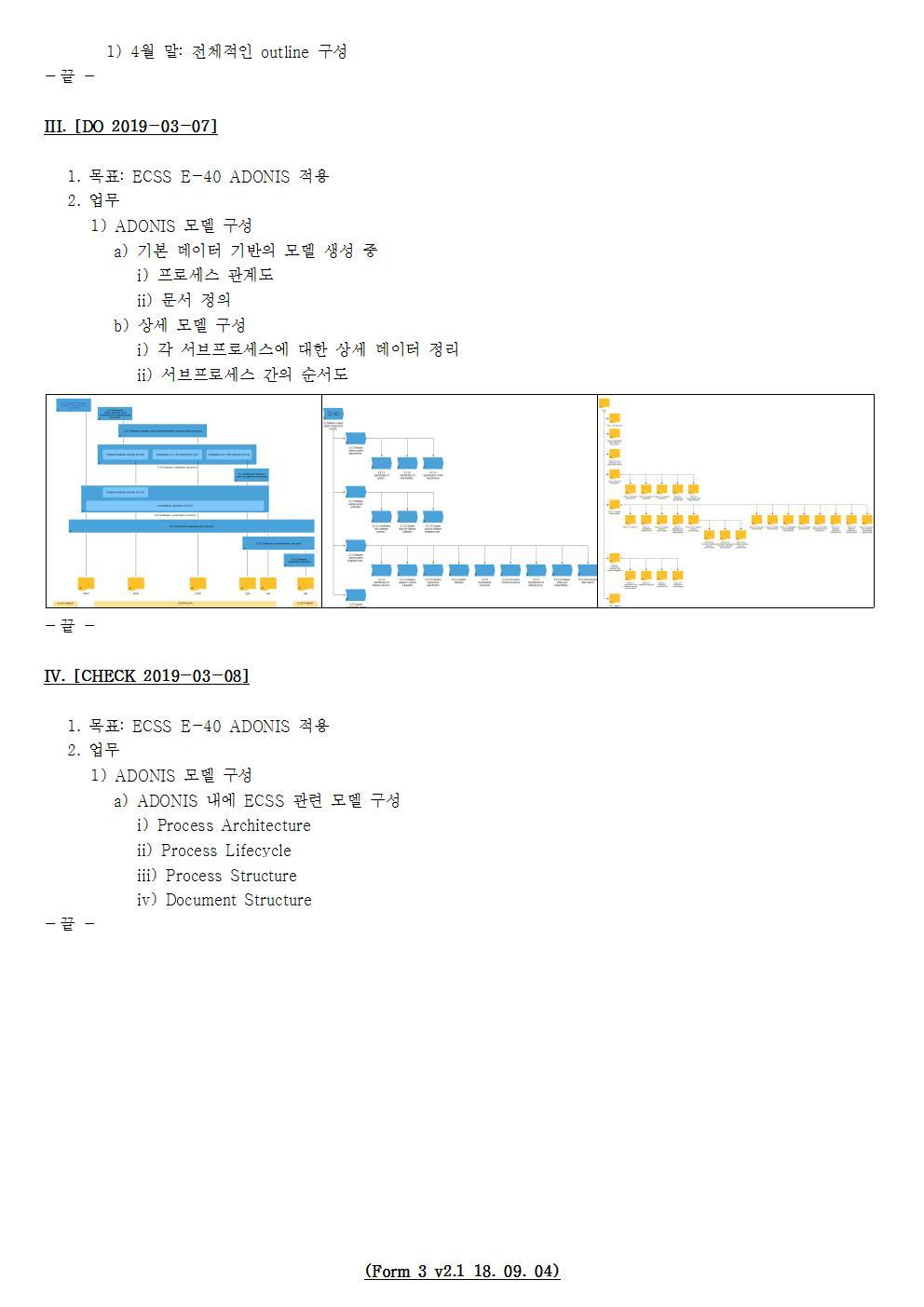 D-[19-004-RD-04]-[CMS]-[2019-03-08][YB]002.jpg